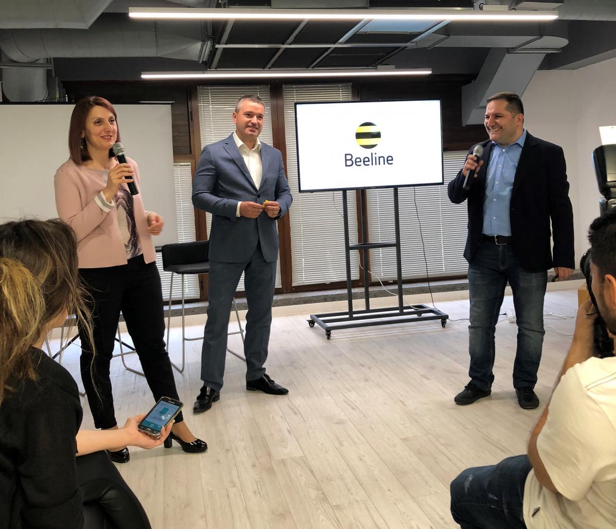 Երևանում բացվել է Beeline Ստարտափ Ինկուբատորը