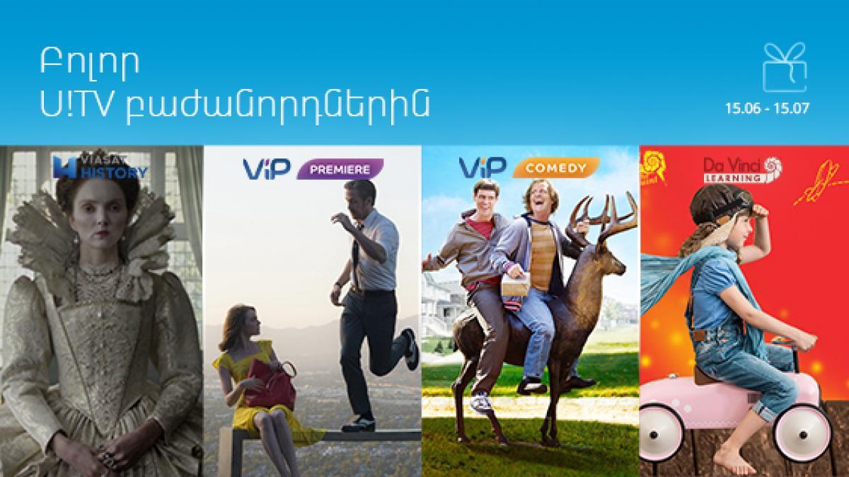 Ucom․ Այսուհետ հեռուստադիտողները կվայելեն Viasat ընտանիքի հեռուստաալիքները