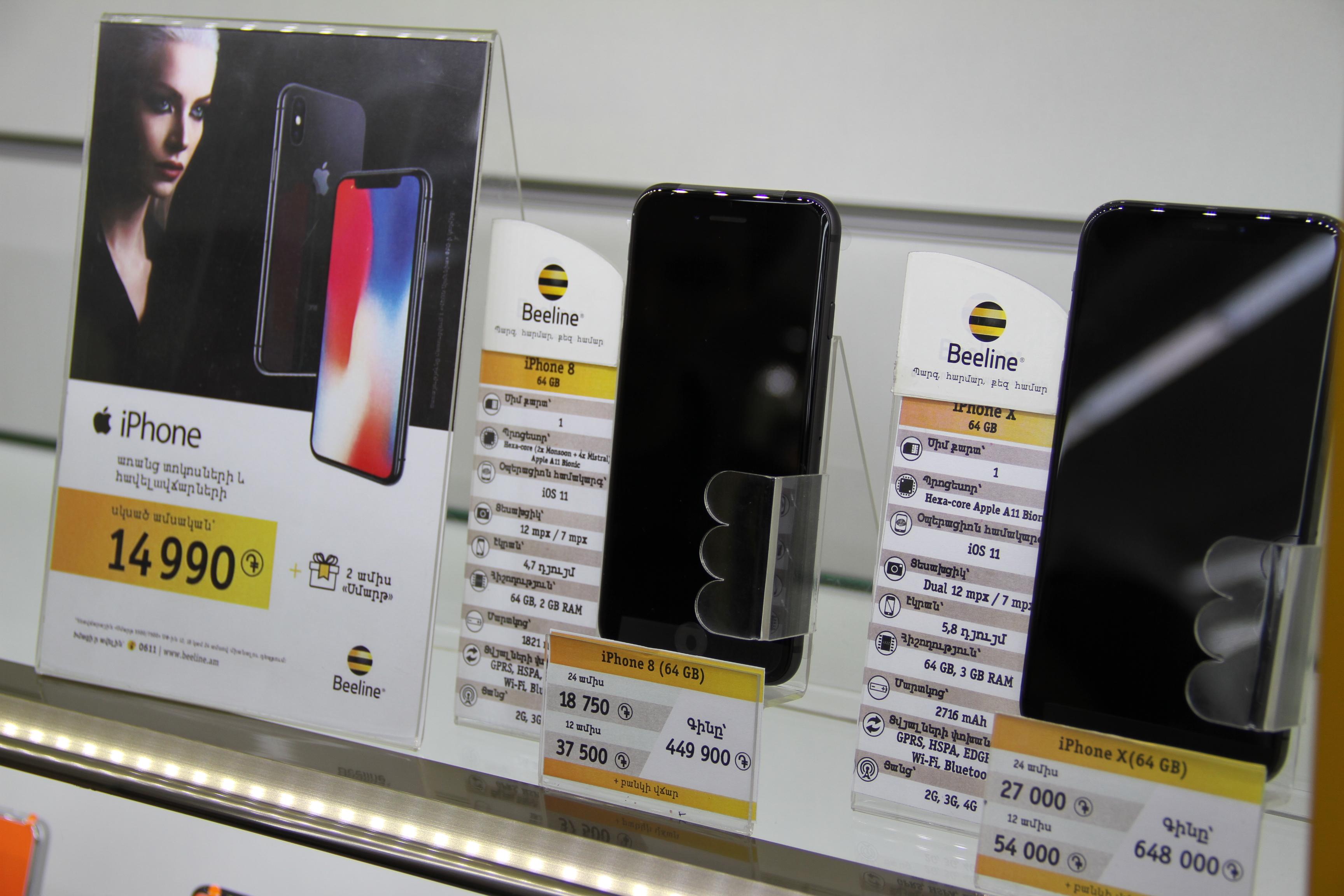 Beeline. iPhone-ների վաճառք` աննախադեպ պայմաններով