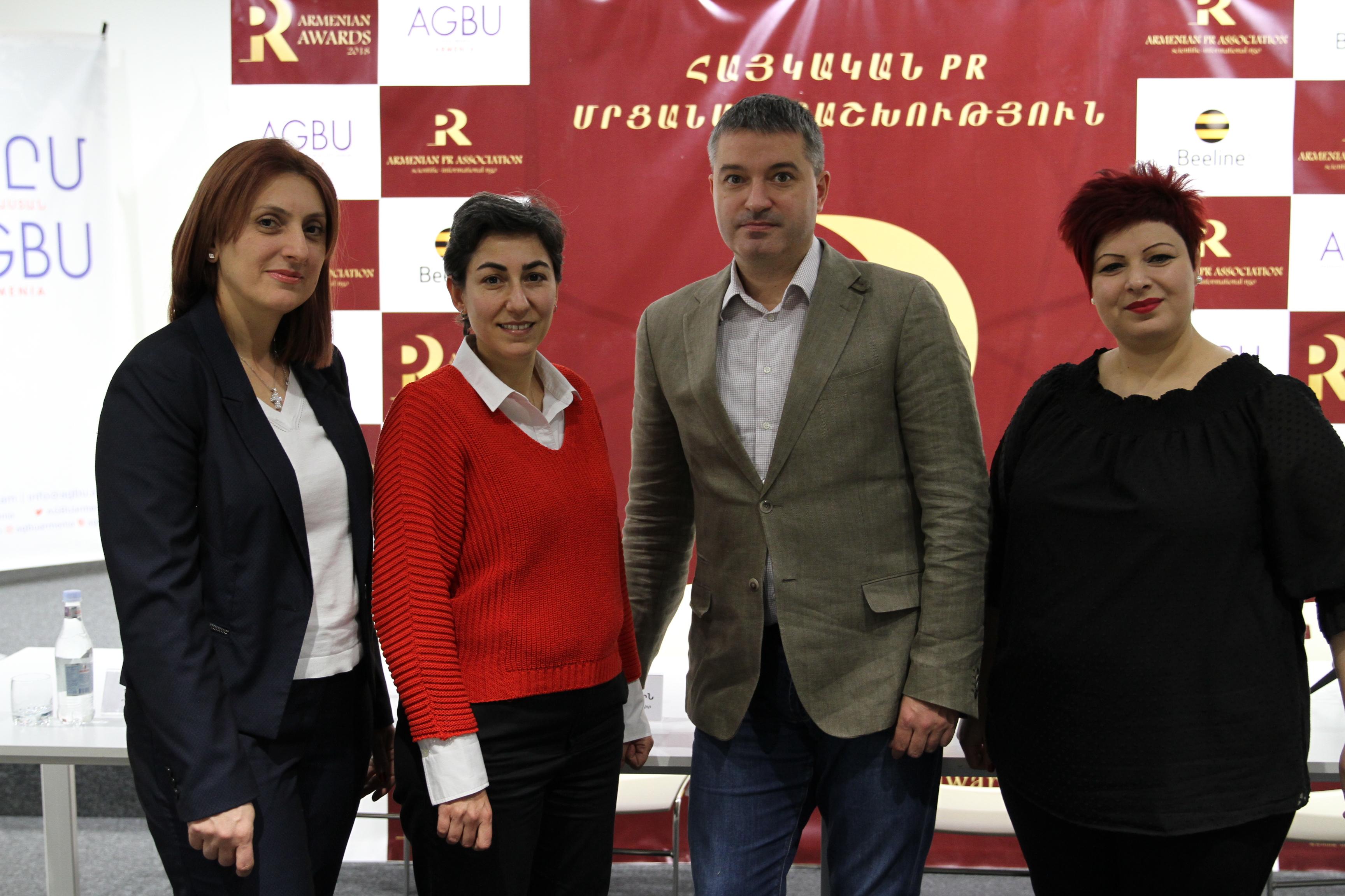 Beeline. Հայաստանի լավագույն  PR մասնագետները կպարգևատրվեն երրորդ անգամ