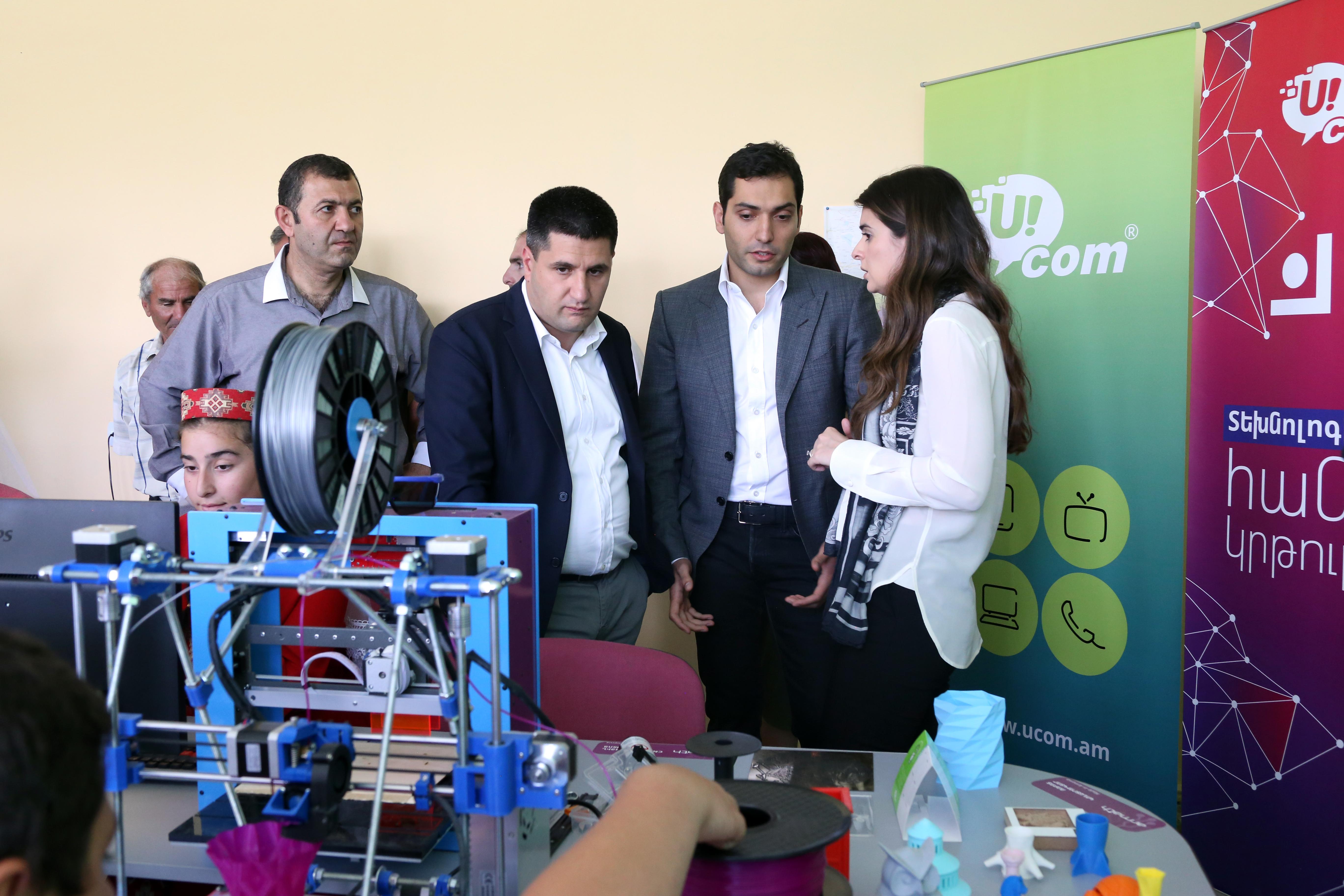 Ucom-ի և «Դասավանդի՛ր Հայաստան»-ի գործակցության շնորհիվ Բագարանի դպրոցում կգործի «Արմաթ» ինժեներական լաբորատորիան