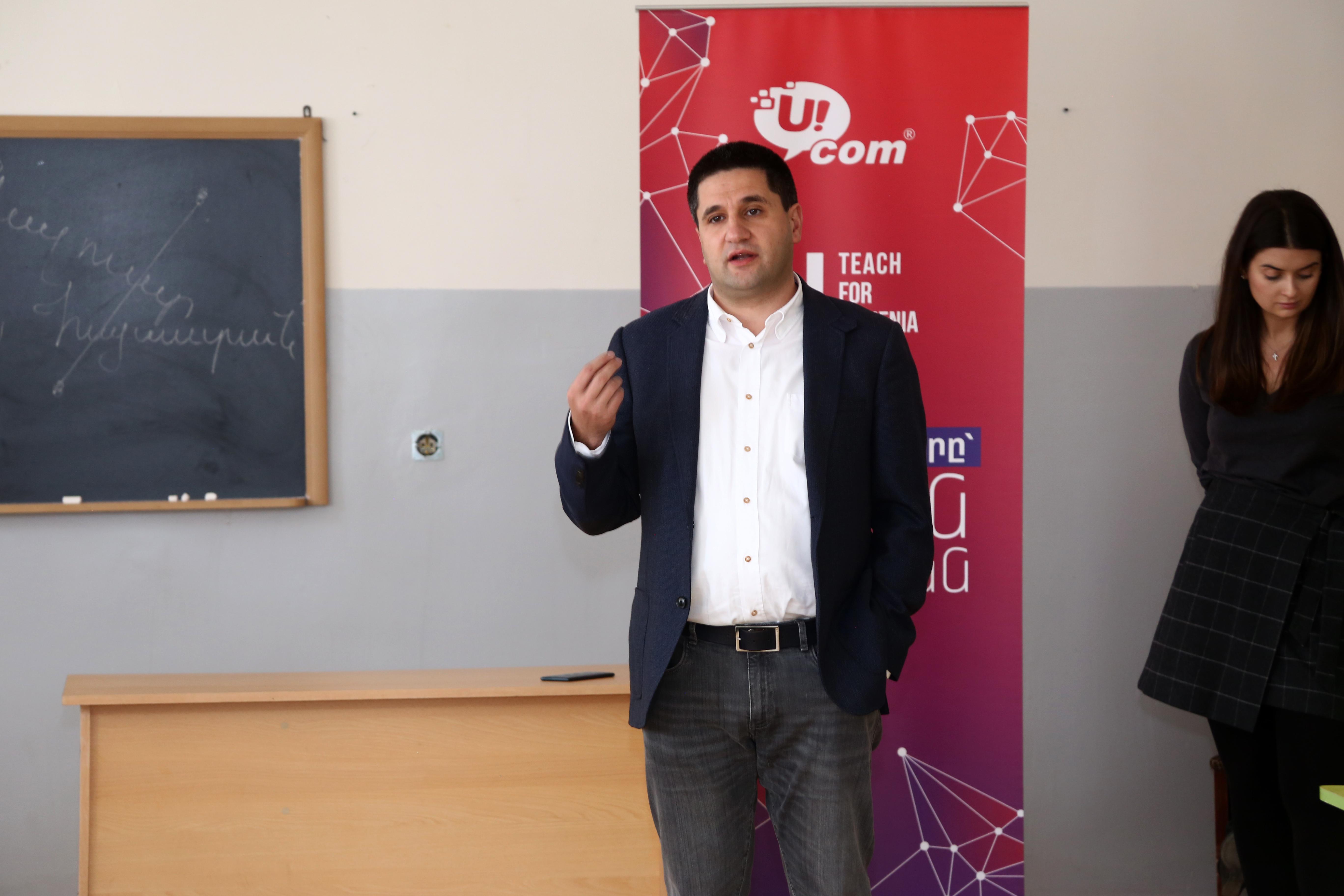 Ucom. Հայկ Եսայանը բաց դաս անցկացրեց Կոշի «Արմաթ» լաբորատորիայի սաների և «Դասավանդի՛ր, Հայաստան» ծրագրի աշակերտների համար