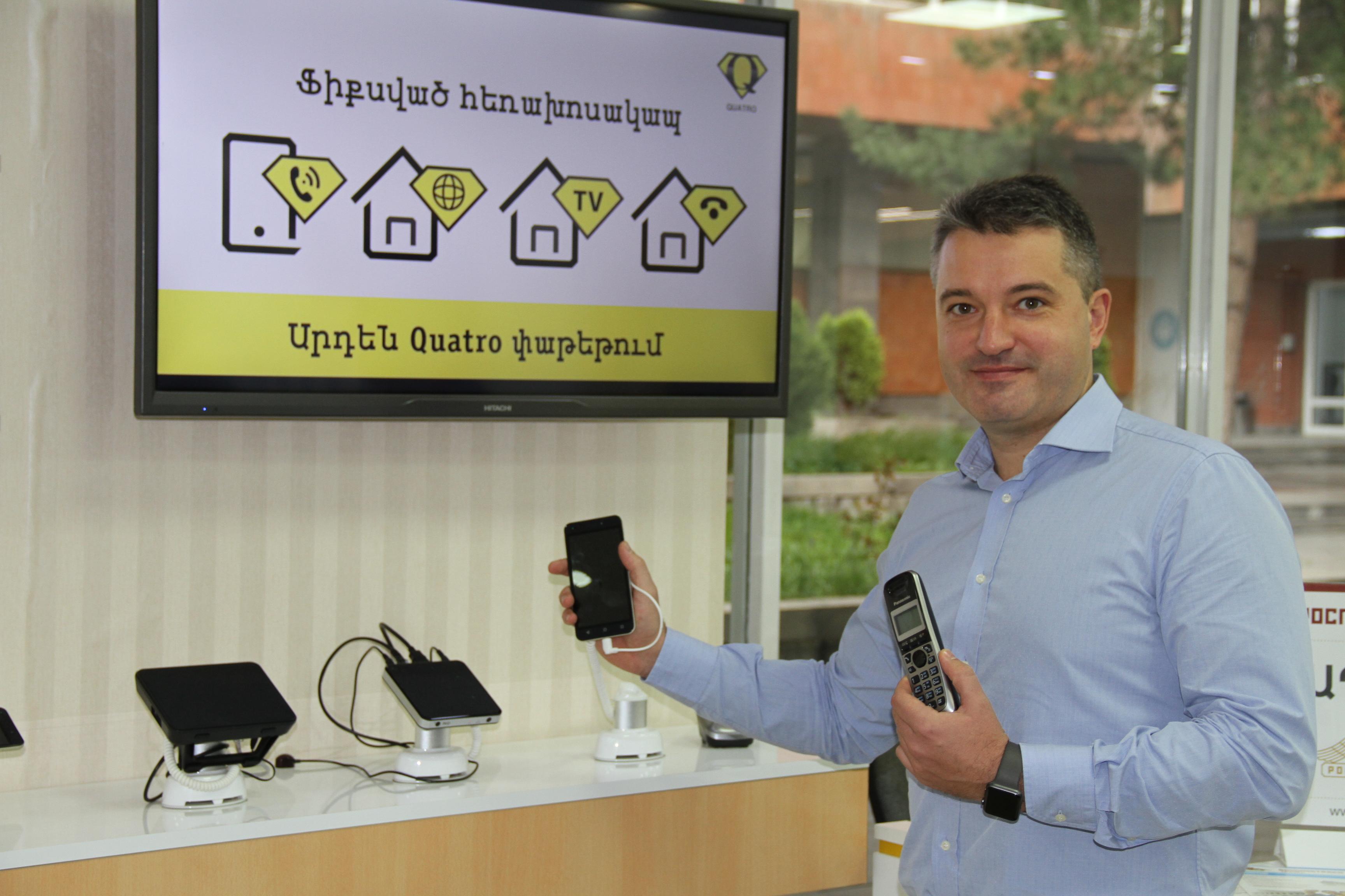 Քաղաքային հեռախոսակապը ներառվել է Quatro ծառայությունների փաթեթներում