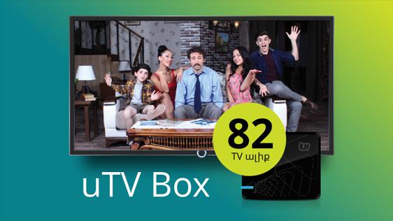 Ucom. uTV Box` հեռուստատեսային առաջարկ