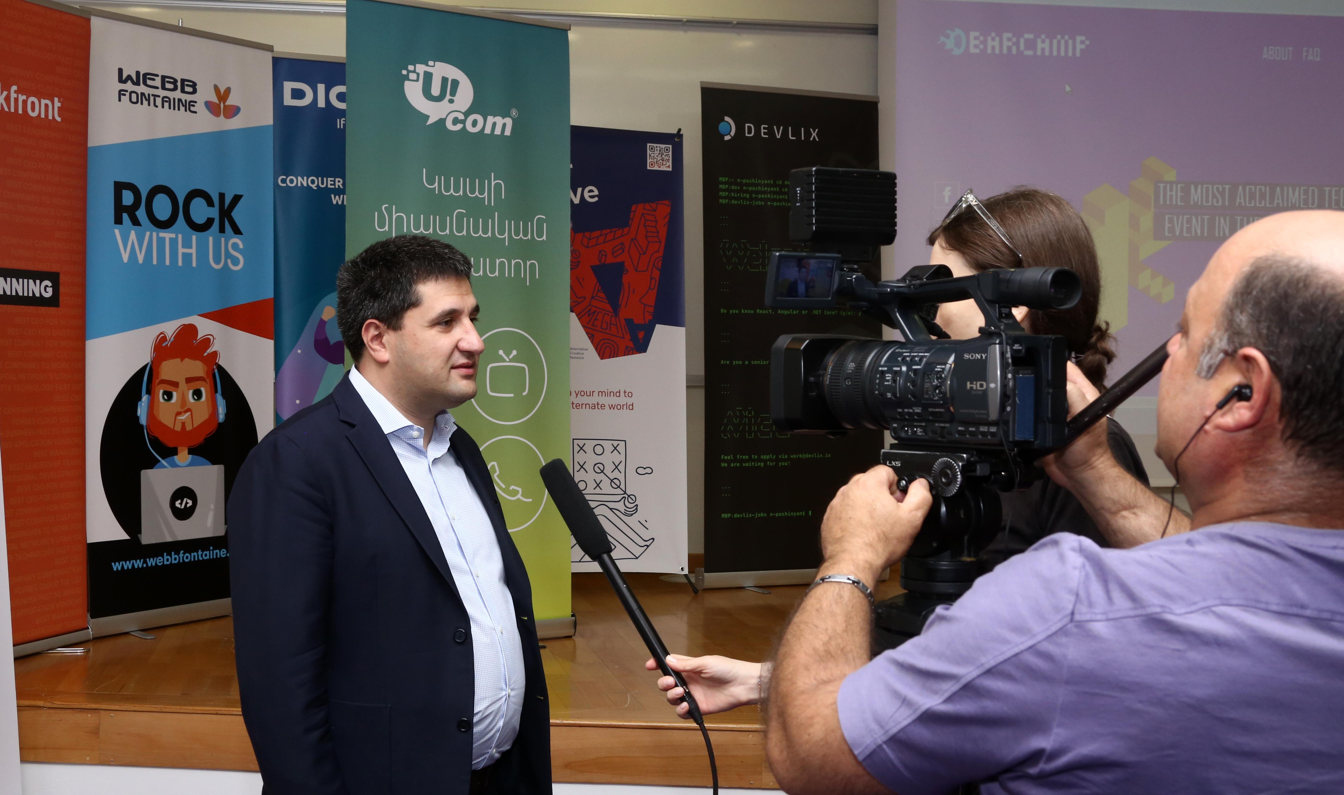 Ucom. կայացել է 11-րդ «ԲարՔեմփ Երևան 2019» (չ)կոնֆերանսը