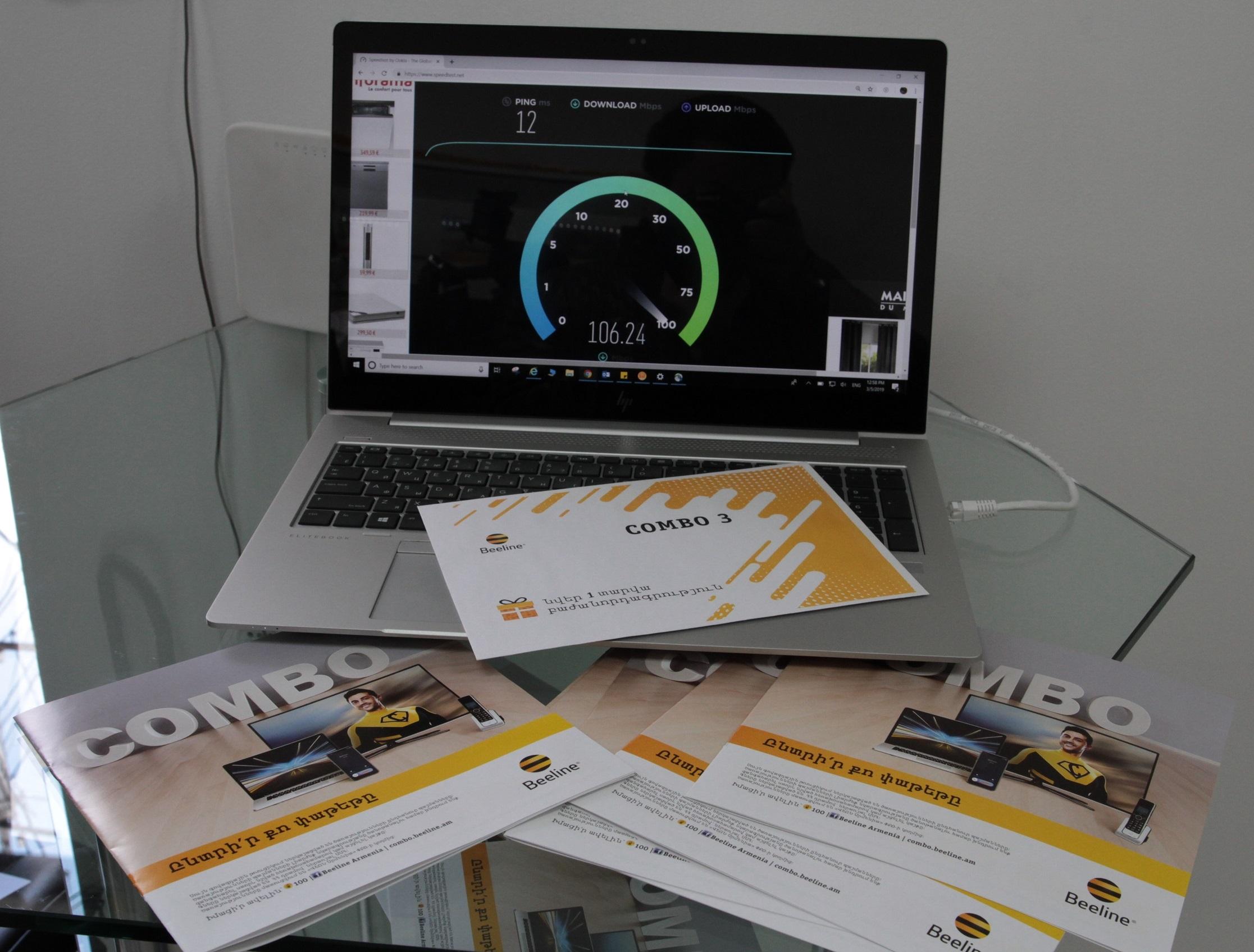 Beeline. մինչև 100 ՄԲ/վրկ ինտերնետ` Երևանում ֆիքսված կապի հեռախոսագծերով