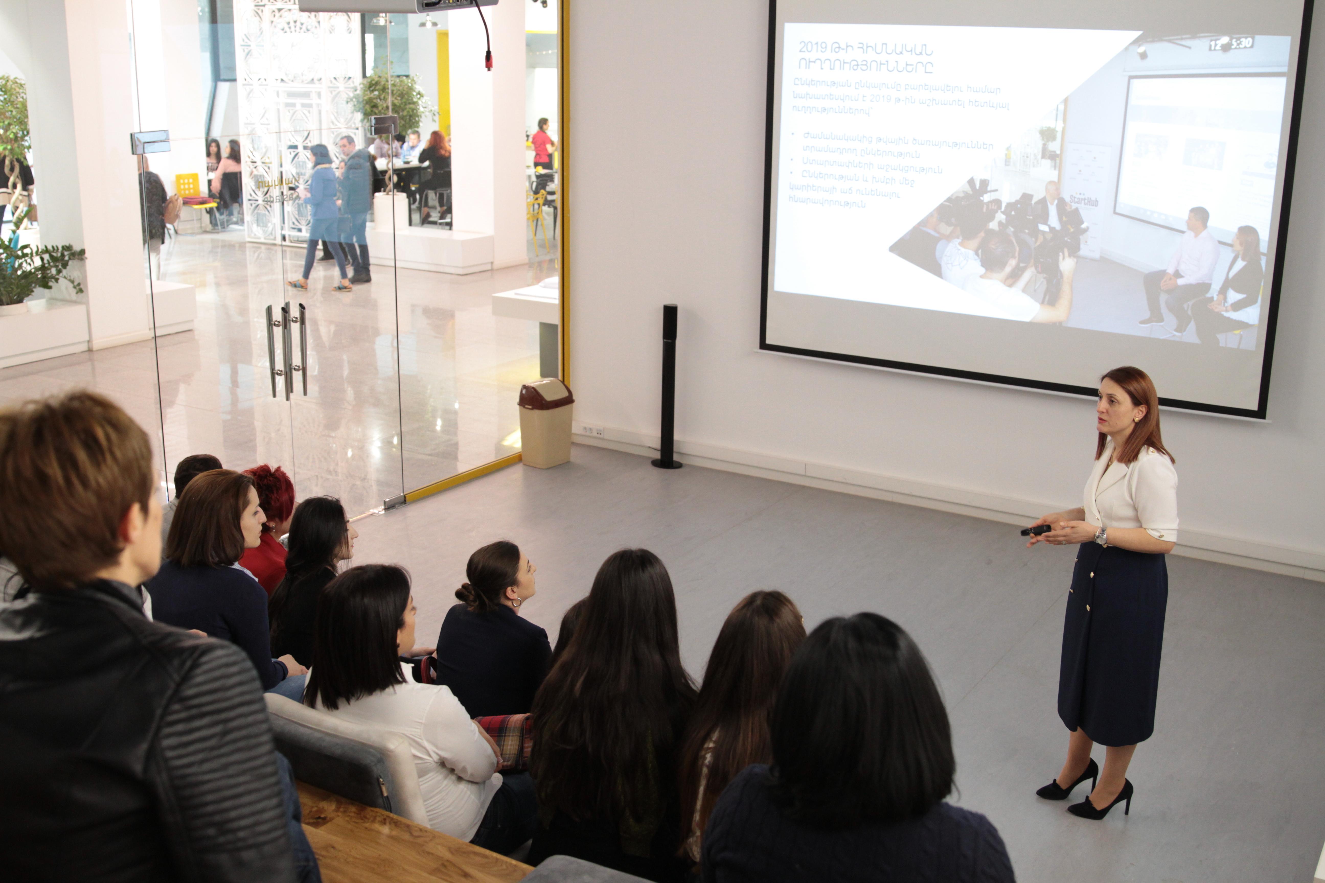 Նաիրա Նազարյանը դասախոսություն կարդաց «PR և հաղորդակցային տեխնոլոգիաներ» մագիստրոսական ծրագրի և PR դպրոցի ուսանողների համար