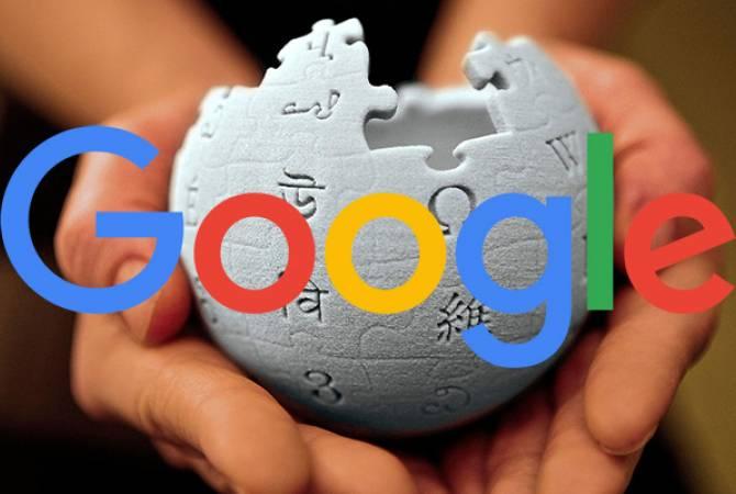 Google-ը 3 մլն դոլարի նվիրատություն Է կատարել Wikipedia-ի զարգացման համար