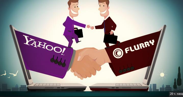 Yahoo-ն գնել է Flurry բջջային գովազդի հարթակը